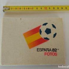 Coleccionismo deportivo: ÁLBUM DE FOTOS MUNDIAL ESPAÑA 82. Lote 145205470