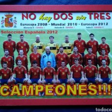 Coleccionismo deportivo: POSTER TABLA MADERA ENMARCADO SELECCION ESPAÑOLA ESPAÑA 2012 FUTBOL / 42 X 32 CM. Lote 145258472