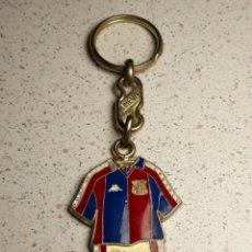 Collectionnisme sportif: LLAVERO FUTBOL CLUB BARCELONA EN METAL Y FORMA DE EQUIPACIÓN . FCB BARÇA. Lote 146246073