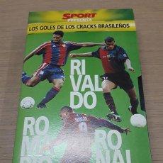 Coleccionismo deportivo: VIDEO VHS. LOS GOLES DE LOS CRACKS BRASILEÑOS. ROMARIO RIVALDO RONALDO. FC BARCELONA. BARÇA.. Lote 151871270