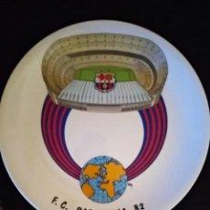 Coleccionismo deportivo: PLATO F.C. BARCELONA ' 82. Lote 152541338