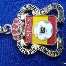 Coleccionismo deportivo: LLAVERO REAL COMITE ORGANIZADOR COPA MUNDIAL DE FUTBOL 1982 ESPAÑA. Lote 163339562