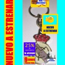 Coleccionismo deportivo: LLAVERO REAL MADRID CLUB DE FÚTBOL - ORIGINAL DE PRINCIPIOS DE LOS AÑOS 90 - A ESTRENAR. Lote 165695962