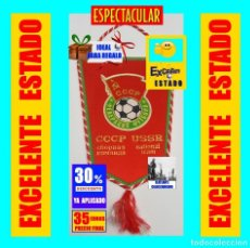 Coleccionismo deportivo: FEDERACIÓN URSS USSR CCCP - BANDERÍN DE LA SELECCIÓN NACIONAL DE FÚTBOL / NATIONAL TEAM MUNDIAL 1990. Lote 167828088