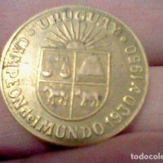 Coleccionismo deportivo: URUGUAY MONEDA PROMOCIONAL PREMIUM YOGUR DANONE MUNDIAL 1982 USADA. Lote 168494388