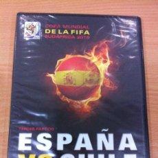 Coleccionismo deportivo: DVD FÚTBOL - MUNDIAL SUDÁFRICA 2010 - ESPAÑA VS CHILE - TERCER PARTIDO. PRECINTADO. Lote 171691042