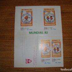 Coleccionismo deportivo: (ALB-TC-103) MUY DIFICIL CATALOGO DE ECAE MUNDIAL ESPAÑA 82 . Lote 171832478