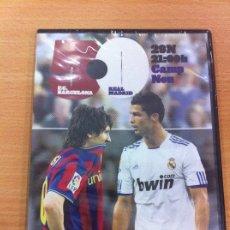 Coleccionismo deportivo: DVD FÚTBOL - LIGA 2010/ 2011 - FC BARCELONA VS REAL MADRID 5- 0. PRECINTADO. Lote 172476634