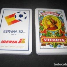 Coleccionismo deportivo: BARAJA ESPAÑOLA FOURNIER. LINEAS AEREAS IBERIA. MUNDIAL FUTBOL ESPAÑA 82. Lote 172650195