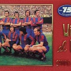 Coleccionismo deportivo: PLACA DEL 75 ANIVERSARIO DEL BARÇA. LIGA 1973-74. RESINA. 1974.. Lote 177565127