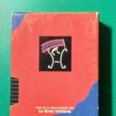 Coleccionismo deportivo: VIDEO VHS. LA GRAN VICTORIA. 1992.. Lote 177686599