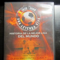 Coleccionismo deportivo: DVD HISTORIA DE LA LIGA ESPAÑOLA 1950-1955 DI STEFANO CONTRA KUBALA. Lote 178064710