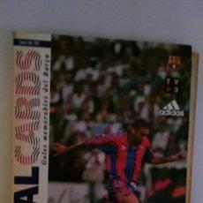 Coleccionismo deportivo: COLECCION 1997 VIRTUAL 16 CARDS GOLES MEMORABLES DEL BARÇA/EL MUNDO DEPORTIVO F.C.BARCELONA. Lote 179341237