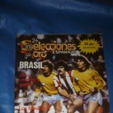 Coleccionismo deportivo: MUNDIAL DE ESPAÑA 82 - 24 SELECCIONES DE ORO - BRASIL. Lote 182397496