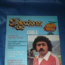 Coleccionismo deportivo: MUNDIAL DE ESPAÑA - 24 SELECCIONES DE ORO - CHILE. Lote 182398023