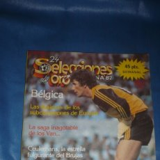 Coleccionismo deportivo: MUNDIAL DE ESPAÑA - 24 SELECCIONES DE ORO - BÉLGICA. Lote 182398803