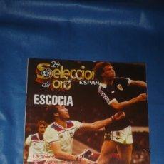 Coleccionismo deportivo: MUNDIAL DE ESPAÑA - 24 SELECCIONES DE ORO - ESCOCIA. Lote 182399231