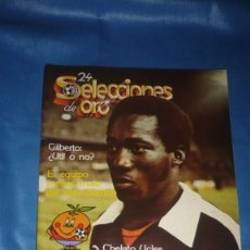 Coleccionismo deportivo: MUNDIAL DE ESPAÑA - 24 SELECCIONES DE ORO - HONDURAS. Lote 182399486