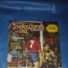 Coleccionismo deportivo: MUNDIAL DE ESPAÑA - 24 SELECCIONES DE ORO - YUGOSLAVIA. Lote 182399975