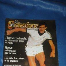 Coleccionismo deportivo: MUNDIAL DE ESPAÑA 82 - 24 SELECCIONES DE ORO - NUEVA ZELANDA. Lote 182401098