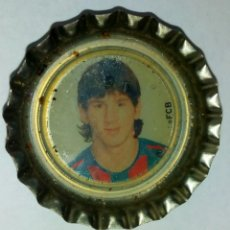 Coleccionismo deportivo: CHAPA CUÑO DE COCA COLA F.C. BARCELONA INTERIOR CON LIONEL MESSI 1996. Lote 194267516