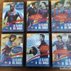 Coleccionismo deportivo: BARÇA F.C BARCELONA COLECCION DESCATALOGADA DVD LA CLASSE DEL BARÇA 2005 COMPLETA. Lote 194272276