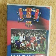 Coleccionismo deportivo: VHS PARTIDOS DE LEYENDA FINAL DE LA RECOPA - BASILEA 1979 / BARCELONA 4 - FORTUNA DE DUSSELDORF 3. Lote 204628106