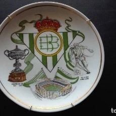 Coleccionismo deportivo: PLATO CERAMICA REAL BETIS. Lote 207402495