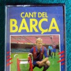 Collectionnisme sportif: CASETE FC BARCELONA CANT DEL BARÇA CAMPEON COPA EUROPA 1992 CORAL SAN JORDI KOEMAN. Lote 210448097