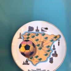 Coleccionismo deportivo: ANTIGUO PLATO DEL CAMPEONATO MUNDIAL DE FÚTBOL - ESPAÑA 82. Lote 214819953