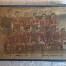 Coleccionismo deportivo: AMG-862 CARTERA FUTBOL CLUB BARCELONA Y AVA GADNER AÑOS 70. Lote 216796812