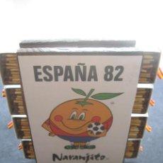 Coleccionismo deportivo: 8 CAJAS DE CERILLAS. MUNDIAL DE FUTBOL ESPAÑA 1982. NARANJITO. Lote 216865986