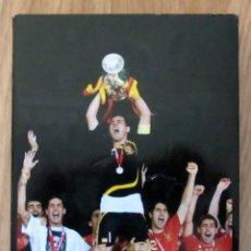 Coleccionismo deportivo: UEFA EURO 2008 CAMPEONES EUROCOPA DVD SELECCION ESPAÑOLA ESPAÑA FUTBOL ESPAÑOL DESCATALOGADO. Lote 220650398