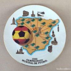 Coleccionismo deportivo: PLATO DE POCELANA, CAMPEONATO MUNDIAL DE FUTBOL ESPAÑA 82. Lote 222271925