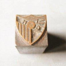 Coleccionismo deportivo: ESCUDO DEL CLUB DEPORTIVO DE MÁLAGA DE FUTBOL EN TAMPÓN O SELLO DE IMPRENTA DE PLOMO PARA TINTA. Lote 225840440