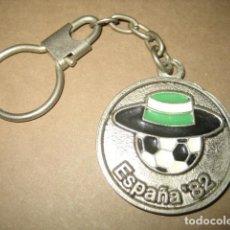 Coleccionismo deportivo: LLAVERO CAMPEONATO MUNDIAL DE FUTBOL ESPAÑA 82. SEVILLA. Lote 229382450