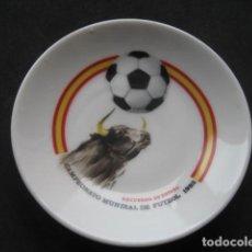 Coleccionismo deportivo: PLATITO PORCELANA. CAMPEONATO MUNDIAL DE FUTBOL ESPAÑA 82.. Lote 230029345