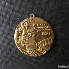 Coleccionismo deportivo: COLGANTE JUEGOS OLIMPICOS DE MOSCU 1980. Lote 242829380