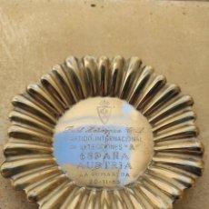Coleccionismo deportivo: BANDEJA DE ALPACA REAL ZARAGOZA - PARTIDO INTERNACIONAL DE SELECCIONES A - ESPAÑA - AUSTRIA 1985. Lote 37464758
