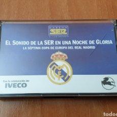 Coleccionismo deportivo: CASSETTE LA SEPTIMA COPA DE EUROPA DEL REAL MADRID. Lote 255637805