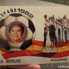Coleccionismo deportivo: LINA MORGAN VAYA PAR GEMELAS MUNDIAL 82 FUTBOL ESPAÑA POSTAL. Lote 256018445
