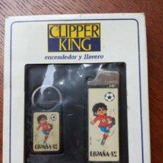 Coleccionismo deportivo: MECHERO Y LLAVERO ESPAÑA 82 MUNDIAL CLIPPER KING. Lote 262750590