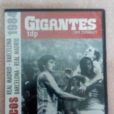 Coleccionismo deportivo: CLÁSICOS DEL BASKET - GIGANTES DEL BASKET- EL PARTIDO QUE ACABÓ A GOLPES 13/04/1984. Lote 131407015