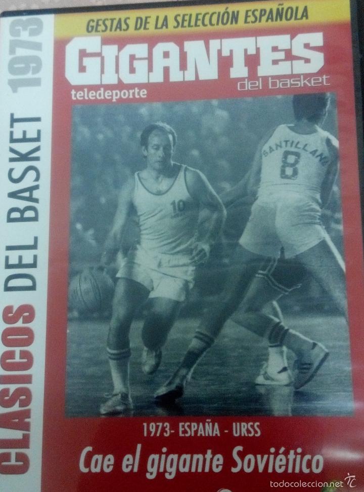 CLASICOS DEL BASKET - GIGANTES DEL BASKET - CAE EL GIGANTE SOVIÉTICO 04/12/1973. (Coleccionismo Deportivo - Material Deportivo - Otros deportes)