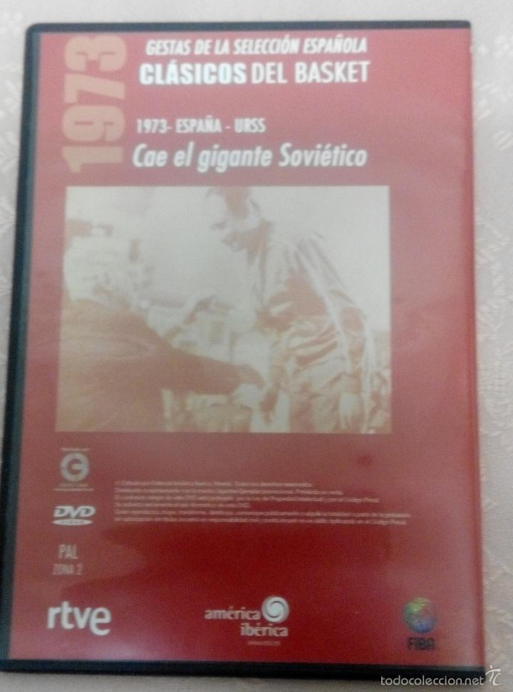 Coleccionismo deportivo: CLASICOS DEL BASKET - GIGANTES DEL BASKET - CAE EL GIGANTE SOVIÉTICO 04/12/1973. - Foto 2 - 57517699