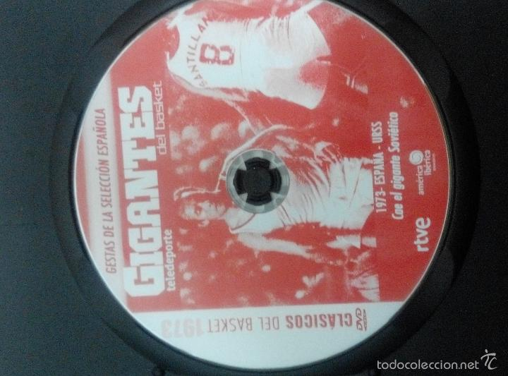 Coleccionismo deportivo: CLASICOS DEL BASKET - GIGANTES DEL BASKET - CAE EL GIGANTE SOVIÉTICO 04/12/1973. - Foto 3 - 57517699
