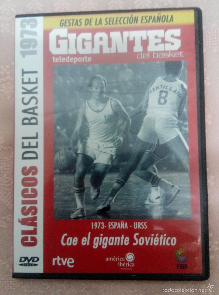Coleccionismo deportivo: CLASICOS DEL BASKET - GIGANTES DEL BASKET - CAE EL GIGANTE SOVIÉTICO 04/12/1973. - Foto 4 - 57517699
