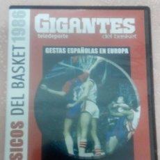 Coleccionismo deportivo: CLASICOS DEL BASKET - GIGANTES DEL BASKET -EPI Y SIBILIO HACEN GRANDE AL BARÇA AÑO 1986. Lote 57563801