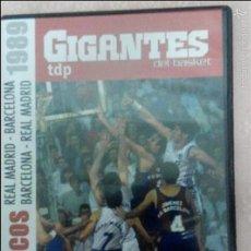 Coleccionismo deportivo: CLASICOS DEL BASKET - GIGANTES DEL BASKET - EL BARCA GANA LA LIGA DE PETROVIC AÑO 1989. Lote 57564048