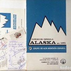 Coleccionismo deportivo: EXPEDICIÓN ESPAÑOLA A ALASKA. 1971. MONTE MCKINLEY. (DOCUMENTOS. AUTÓGRAFOS DE LOS EXPEDICIONARIOS) . Lote 90927385